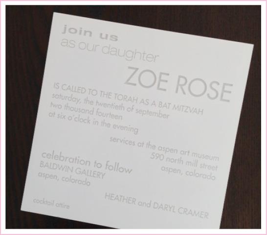 White on white invitation