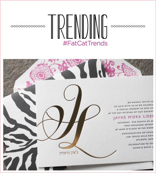 Trending: Gold | Trending at Fat Cat | Pink and Black Mitzvah Zebra Print Invitation