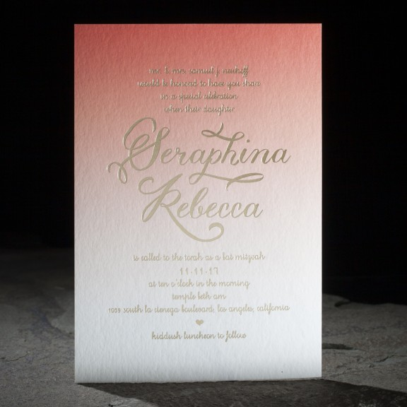 Amira by Smock, ombre mitzvah invitation