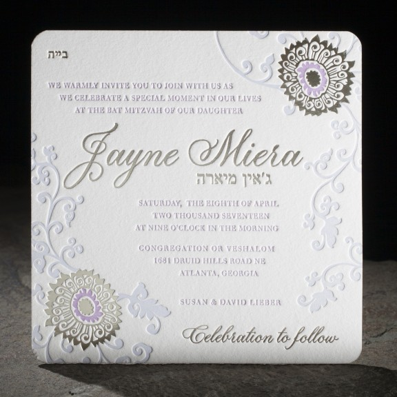 Finley by Smock, floral foil mitzvah invitation