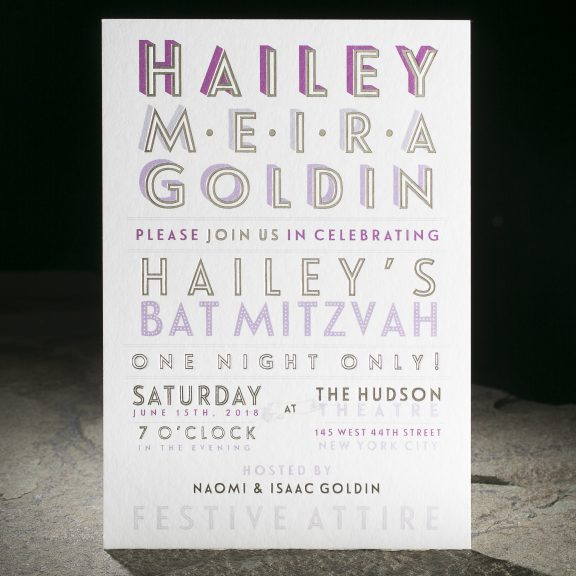 Hudson by Smock, Modern Typography Mitzvah Invitation