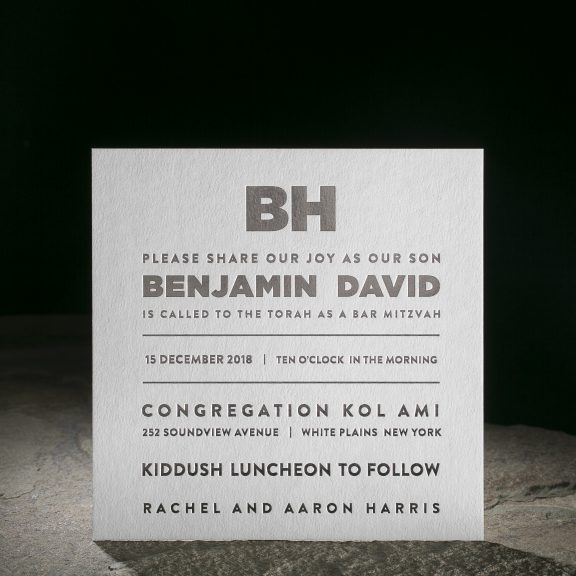 Jet by Smock, modern gray and pewter mitzvah invitation