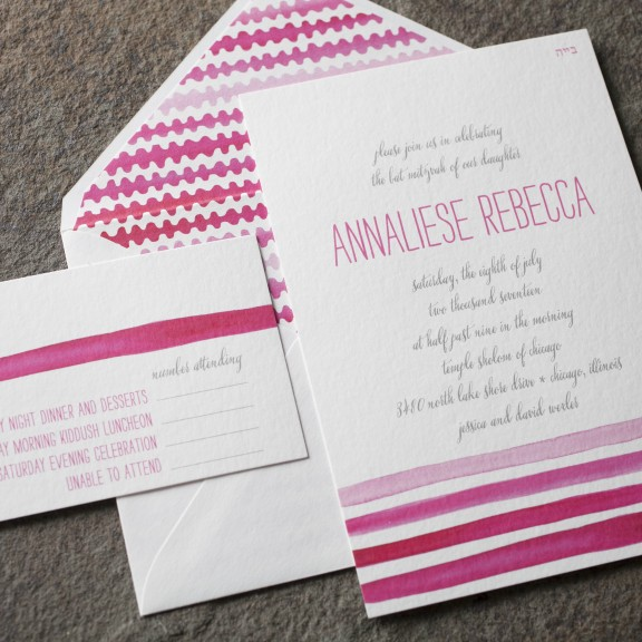 mitzvah wedding invitations